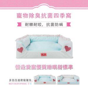 天使心貴族寵物床