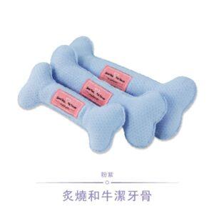 潔牙香芬發聲玩具 (炙燒和牛口味 – 粉紫)