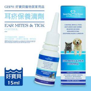 寵物寵物耳疥保養滴劑 (汪喵通用)