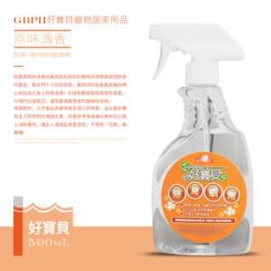 好寶貝寵物原款除臭噴劑-原味清香