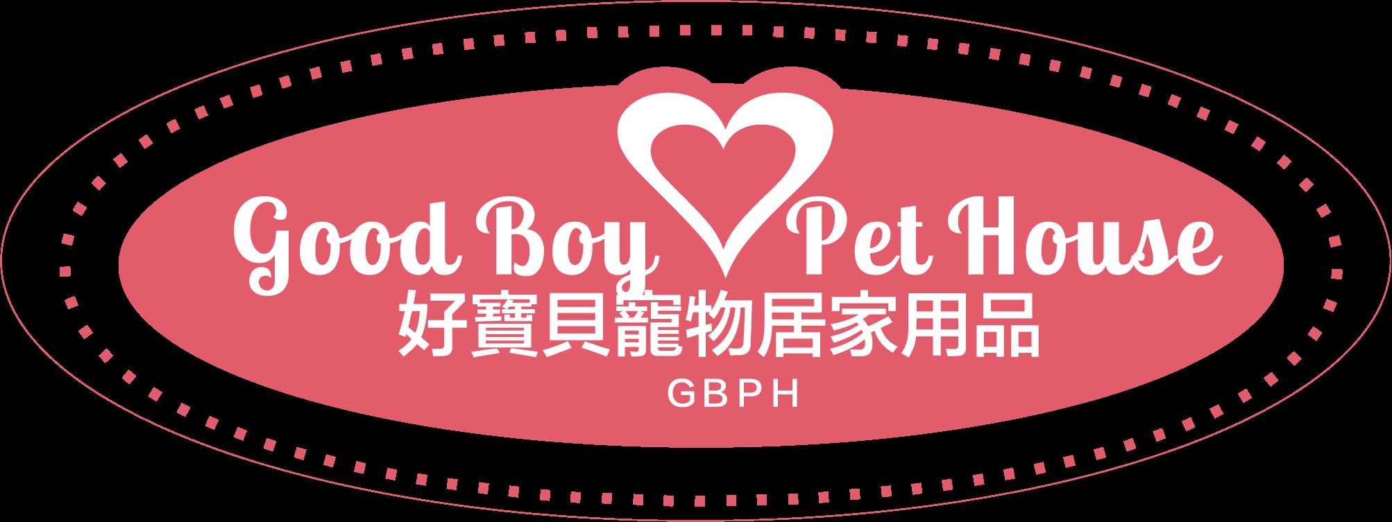 GBPH 好寶貝寵物居家用品
